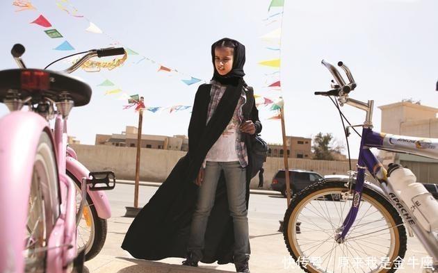 沙特首位女导演:每次拍片都想把边界往前推一点
