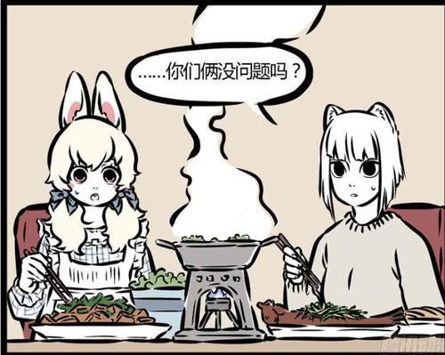 非人哉:刑天哪吒年会吃饭很困难,哪吒身高是个硬伤!