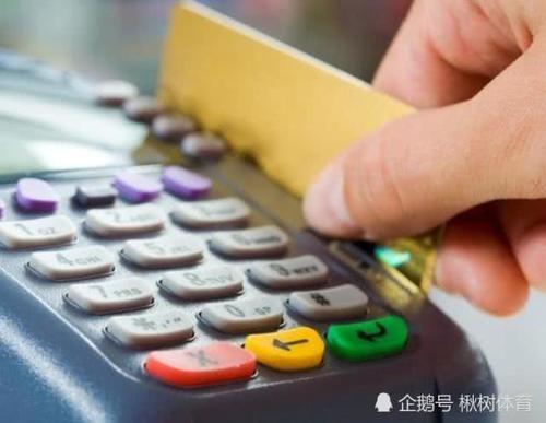 """【管理费】银行卡""""长期不用"""",没销户也没存钱,几"""