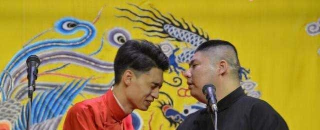 德云社钢丝节发最严声明,郭德纲于谦带队上阵表演!