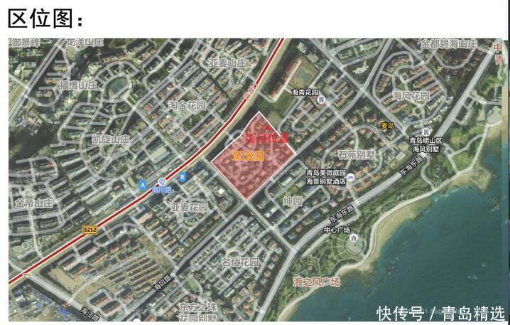 房屋整体处于危险状态 青岛崂山区双龙园35号楼改建