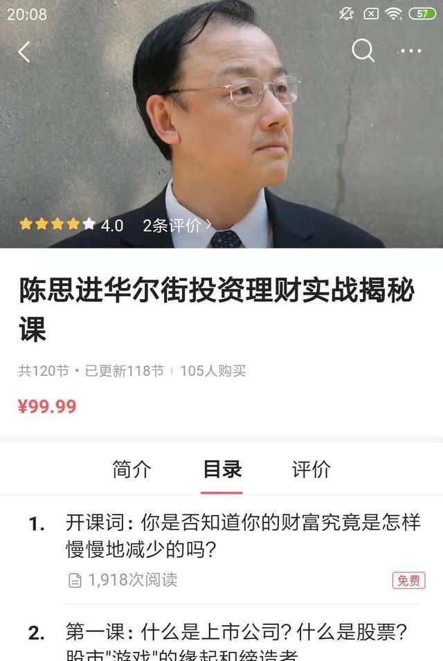 【央行】央行如何设计中国的数字货币?