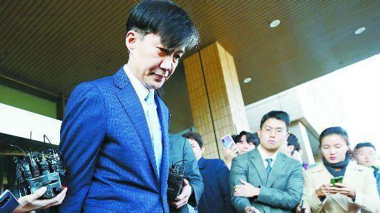 【辞职】韩国法务部长官宣布辞职