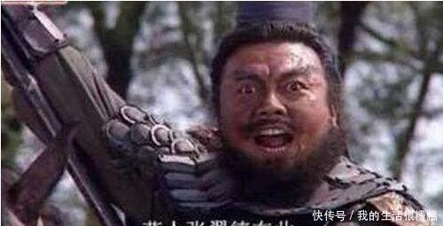 刘备■张飞在当阳桥大喊: 谁敢来决一死战! 为何许褚、张辽都认怂