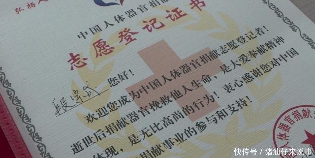 """安徽淮南一男子,2小时办3证,在死前安排好""""身后事"""""""