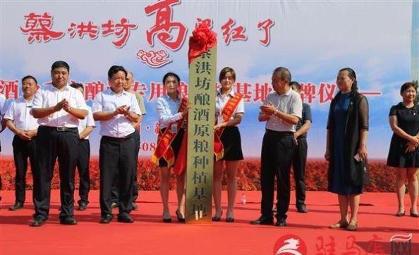 "<b>坚守""粮心"",蔡洪坊让中国白酒的质量看得见</b>"