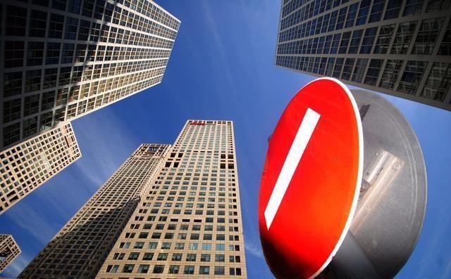 【调整】房贷利率大调整!央妈突发新政,会影响房价