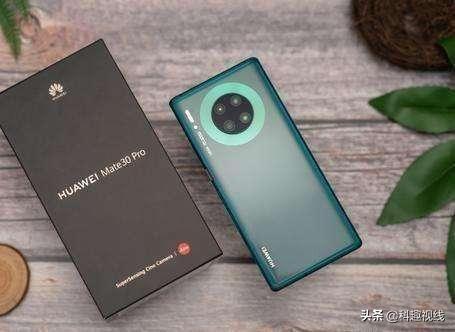 華爲Mate 30 Pro降價了,有人歡喜有人愁,4G版的價格買5G手機