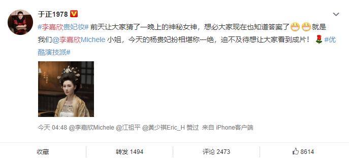 49岁李嘉欣复出,于正首档综艺节目里的杨贵妃就是她