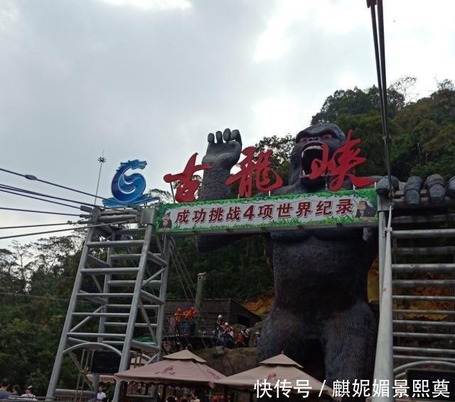 [球球觉得]广东节假日好去出,清远的古龙峡——国际漂流赛场
