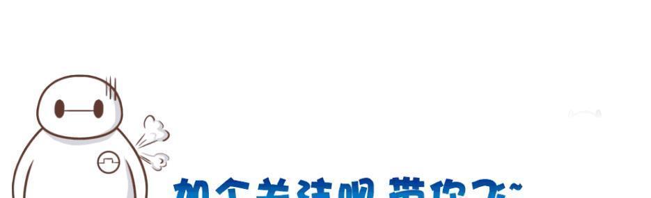 『皇帝』朱元璋死的那年,杭州西湖出生1个男婴,为明朝续命200年,却被冤杀!