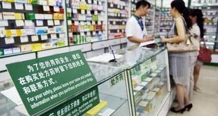『便宜』推荐4种药店里便宜又好用的药,店员一般不会告诉你,赶紧保存