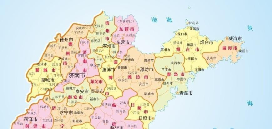 山东十七地市成立于何时 山东还曾有哪些地级市