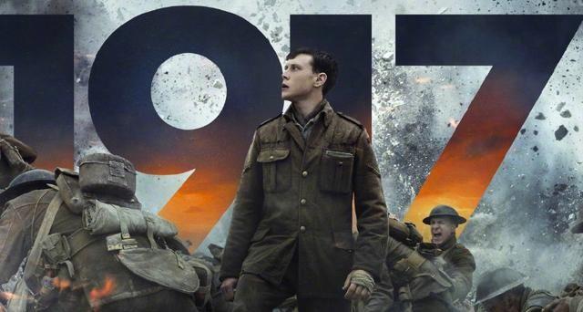 明年奥斯卡最佳影片是它吗?《1917》首场放映口碑爆了