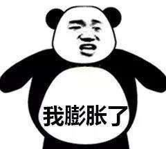 黑龙江大兴安岭出现火狐