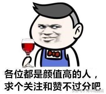 王者荣耀:服了!11场的赵云熟练度就满级了,是我的幻觉吗? 青年络腮胡