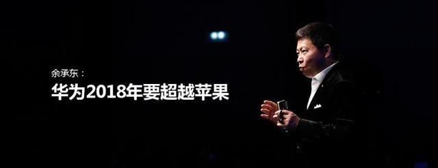 就是要超越苹果,华为最新旗舰命名为Mate X