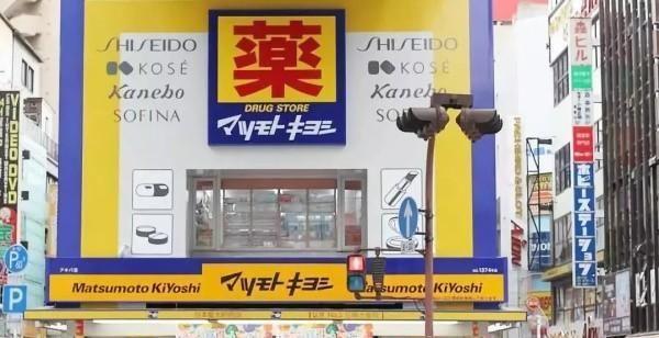 日本购物打折季,最实用购物指南