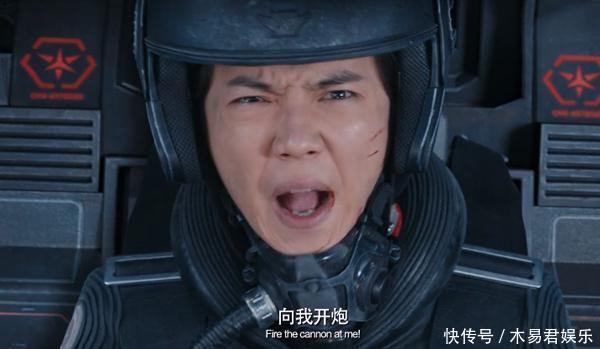 《上海堡垒》开启网播后评分创新低,和去年5亿票房烂片打成平手_【快资讯】