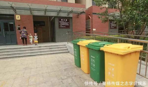 真的来了!郑州垃圾分类工作方案公布,70%小区年底前须达标!(图7)