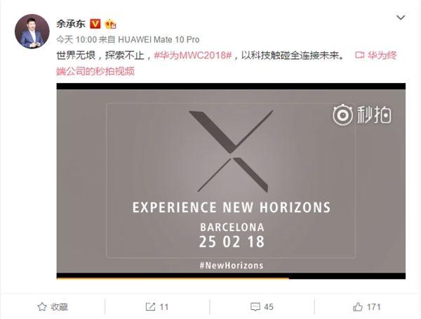 華為MWC2018新品宣布:全新筆記本+二合一平板