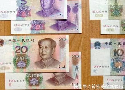 """美国人的钱中国叫""""美元"""",那外国人把人民币叫什么图2"""