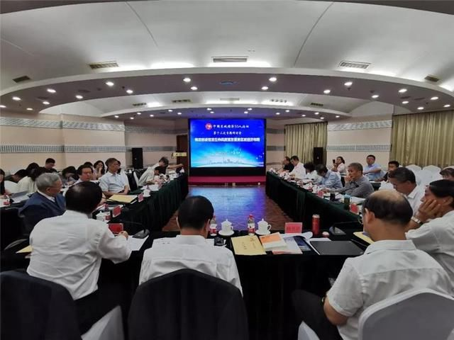 【区域经济】中国区域经济50人论坛举行专题研讨会 聚焦区域高质