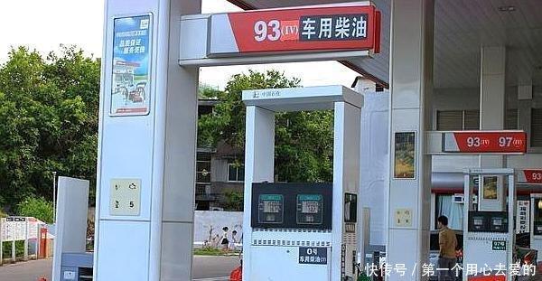 【中国石化】给汽车加油,是加中国石化还是中国石油