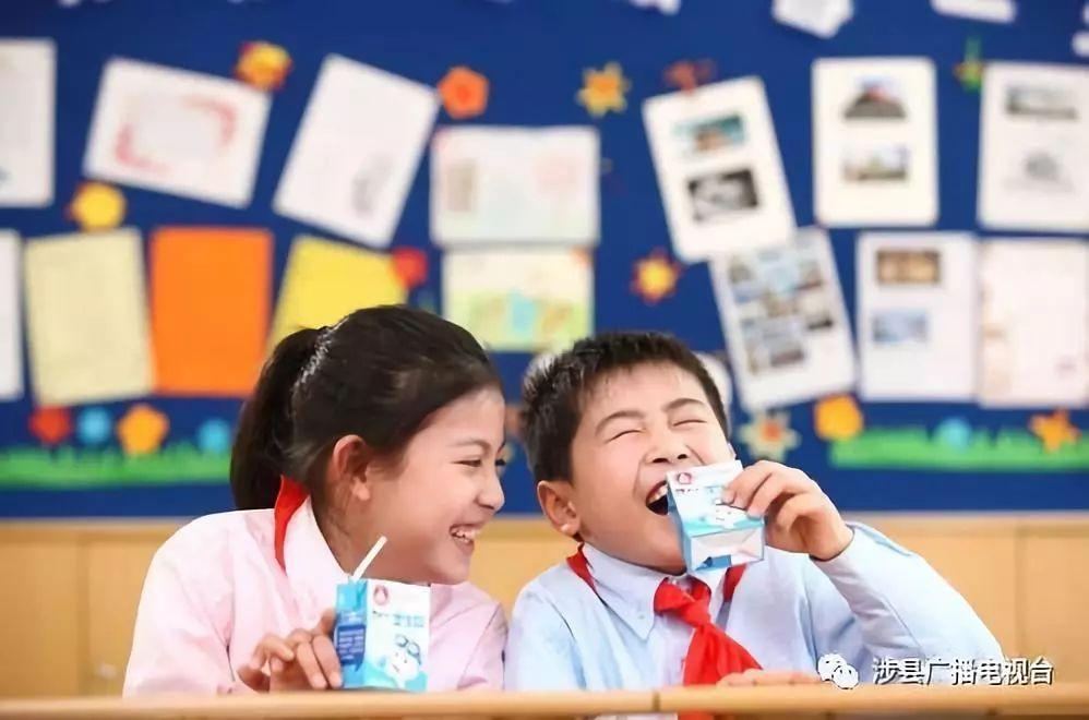 【好消息】涉县农村小学生将吃到免费营养餐