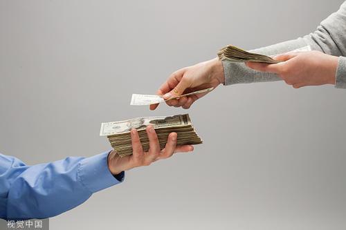 """【银保】银行员工收取保险回扣推销产品""""最讨厌"""","""