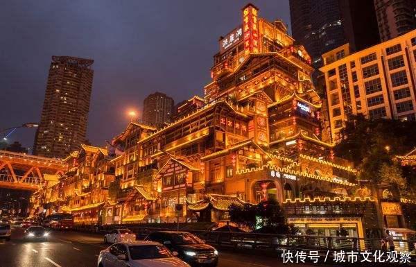 武汉人看重庆,夜景很漂亮!旅游感觉比成都好,但不够休闲