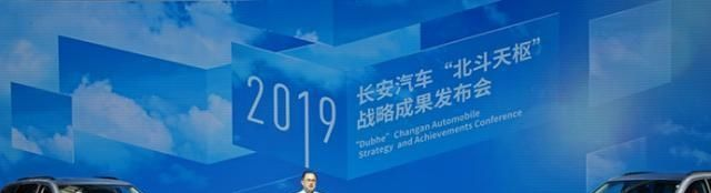 <b>2019重庆智博会:长安汽车携手腾讯展示TINNOVE OS车机系统</b>