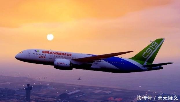 105架客机大单,总价近300亿!中国商飞传来捷报,还有两个好消息