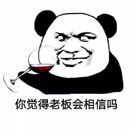『酒馆老板』搞笑段子:一家酒馆里,有个倡导禁酒的人在高声演讲