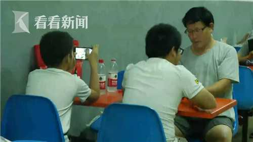 小学生沉迷手游 手机被家长藏起后竟放言要拆家