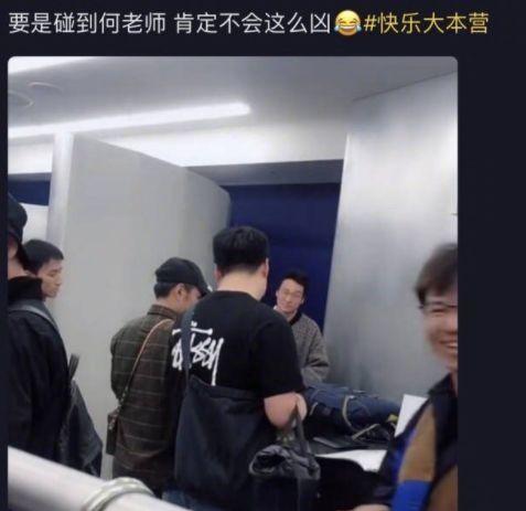 [李湘李维嘉怼女嘉宾]李维嘉日本购物遭网友偷拍, 怒怼拍摄者:叫你别拍听到没有_【快资讯】