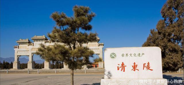 皇帝:清朝众多皇帝陵墓早已被盗的一干二净,为何雍正陵墓无人敢动