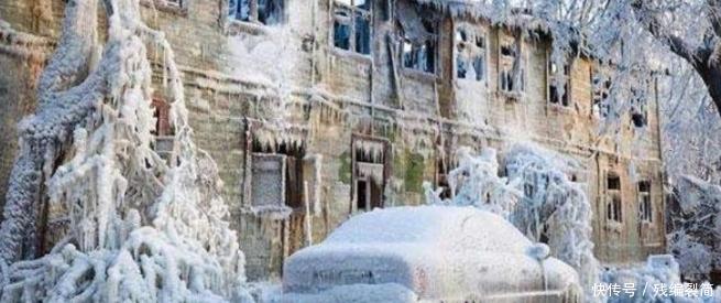 全球最冷城市零下71.2℃,但是当地居民却坚决不离开!