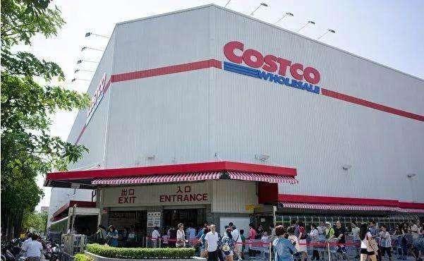 【沃尔玛】Costco被挤爆背后:毛利率仅沃尔玛一半,