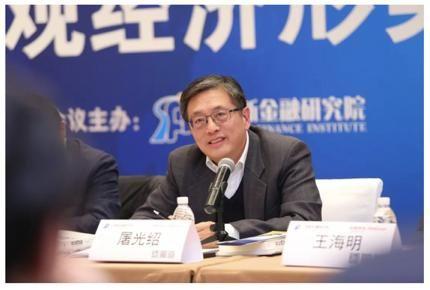 「出任」屠光绍出任上海新金融研究院理事长