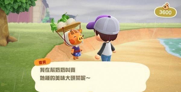 「世界」不要玩动森!不要玩动森!不要玩动森!