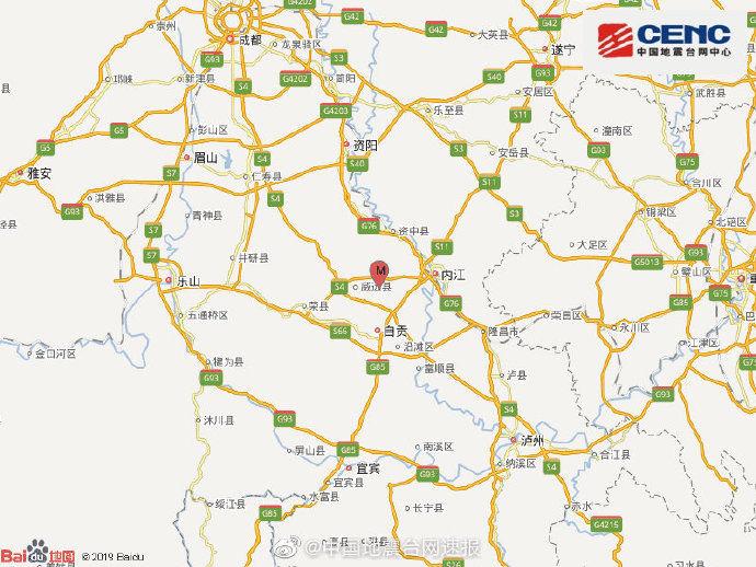 四川内江市发生5.4级地震 成都、绵阳等地均有震感