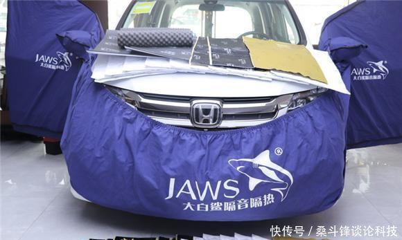 本田艾力绅改装大白鲨汽车隔音全能MPV就应该这样打造