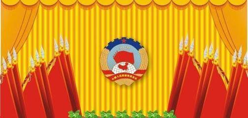 山东东营市广饶县政协聚焦地下水资源保护