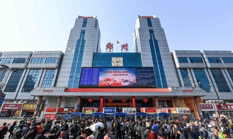 """清朝建立的河南火车站,能通往全国各地,被称中国铁路的""""心脏"""""""