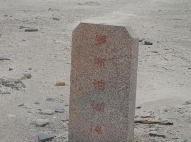 """「死海」新疆的4亿年""""死海"""",罗布泊正在复活?水从何处来?"""