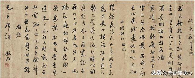 """饶漱石手迹,""""华东王"""",曾任上海第一任市委书记,中组部部长"""