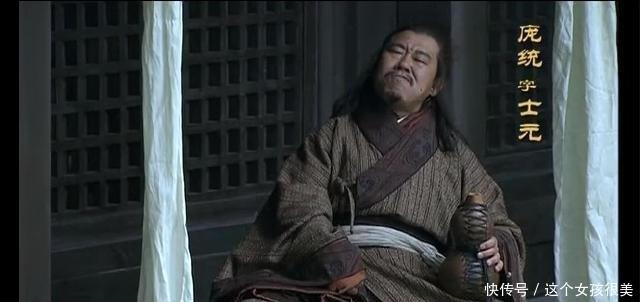 『刘备』庞统在东吴不受孙权重用,为何不选择投靠曹操