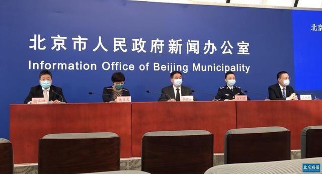 警惕!英国输入病例曾去超市购物涉62名密接者,郑州确诊病例密接者中13人在北京
