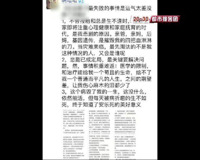 """报警■济宁女子在济南失联,朋友圈发""""生不如死……""""家人报警"""